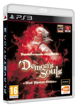 Demon souls скачать торрент pc.