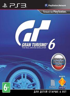 Скачать игру grand turismo 6.