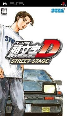 Initial D: Street Stage [FULL] [ISO] [JAP] [PSP], Игра для PSP